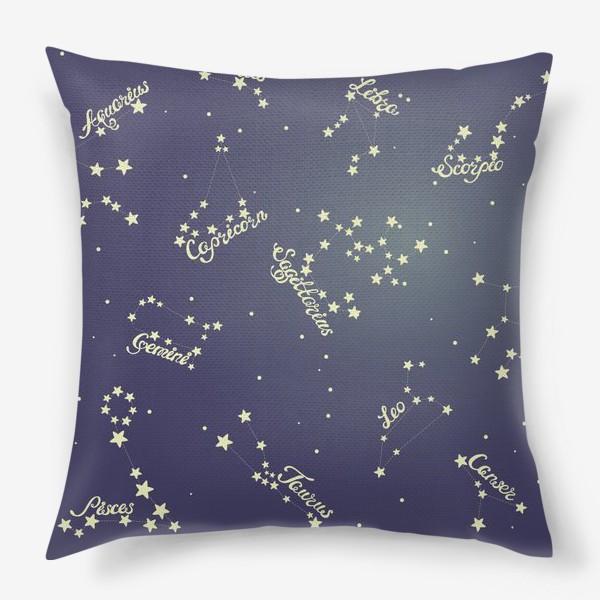 Подушка «Знаки зодиака в ночном небе»