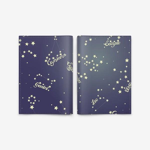 Обложка для паспорта «Знаки зодиака в ночном небе»