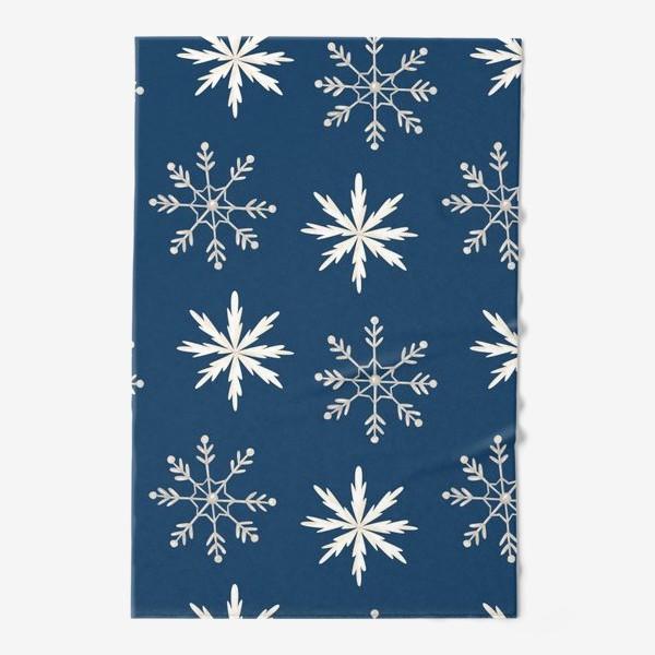 Полотенце «Снежинки на темно-синем фоне»