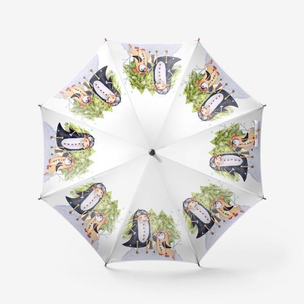 Зонт «Год быка. Новогодняя открытка с пингвином и быком.»