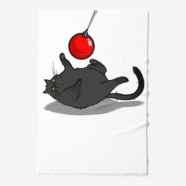 Полотенце «Чёрный кот играет с новогодним шариком »