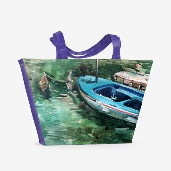 Пляжная сумка «Голубая лодка»