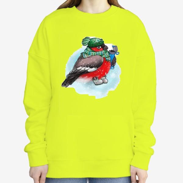 Свитшот «Милый Снегирь в валенках, шапочке и с термокружкой. Зима.»