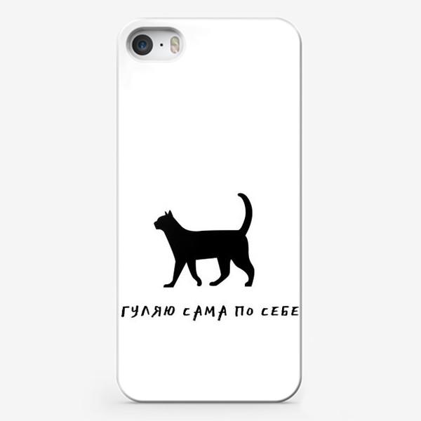 Чехол iPhone «Гуляю сама по себе»