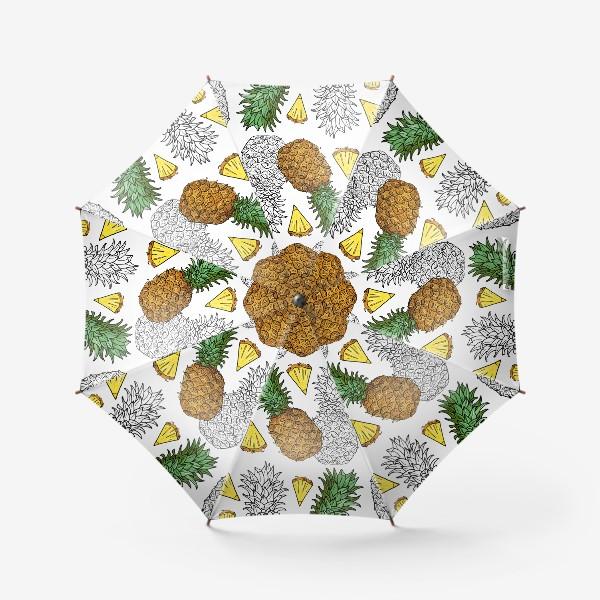 Зонт «Ананасы цветные и контур»