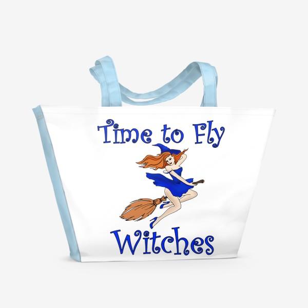 Пляжная сумка «Ведьма. Хэллоуин. Магия. Волшебство»
