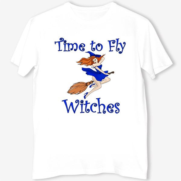 Футболка «Ведьма. Хэллоуин. Магия. Волшебство»