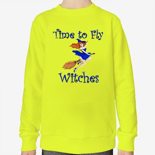 Свитшот «Ведьма. Хэллоуин. Магия. Волшебство»