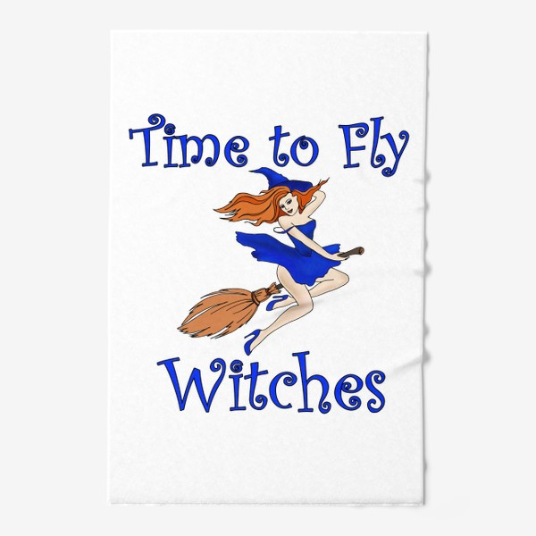 Полотенце «Ведьма. Хэллоуин. Магия. Волшебство»