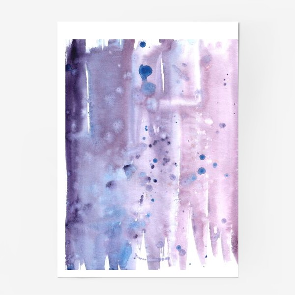 Постер «Абстрактный фон в лавандовых тонах»