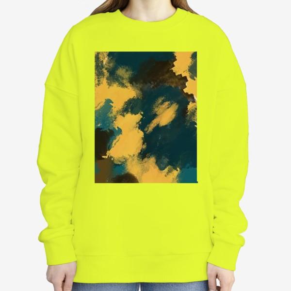 Свитшот «Абстракция.Бирюзовый.Жёлтый.Коричневый.»