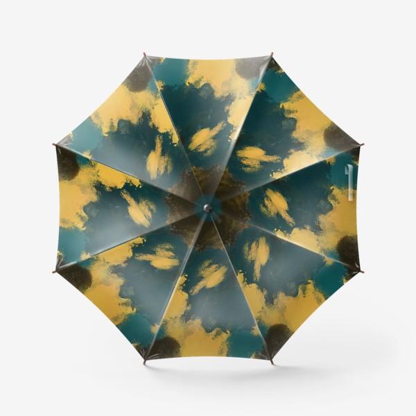 Зонт «Абстракция.Бирюзовый.Жёлтый.Коричневый.»