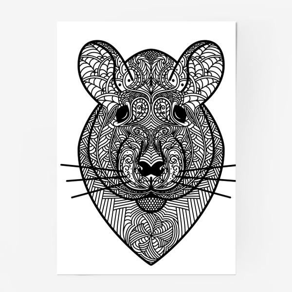 Постер «Узорчатая голова мышки или хомяка . Рисунок крысы с этническим орнаментом. Узор в стиле  дудлинг на мордочке животного»