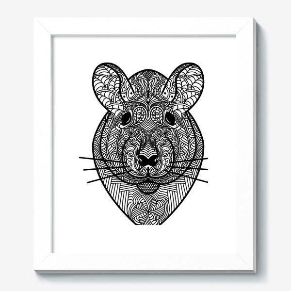 Картина «Узорчатая голова мышки или хомяка . Рисунок крысы с этническим орнаментом. Узор в стиле  дудлинг на мордочке животного»