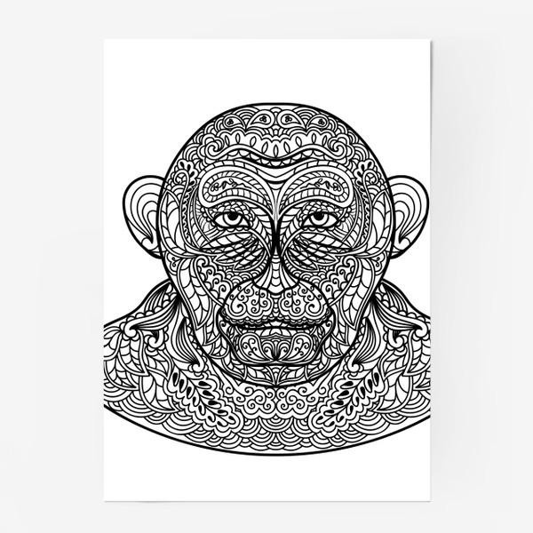 Постер «Узорчатая голова обезьяны. Рисунок мартышки с этническим орнаментом. Узор в стиле  дудлинг на морде животного»
