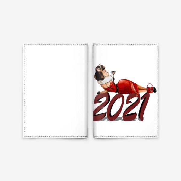 Обложка для паспорта «Бык 2021 новый год гламур фэшн девушка бык, коровка»