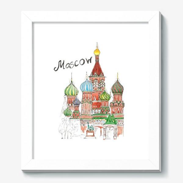 Картина «Moscow»