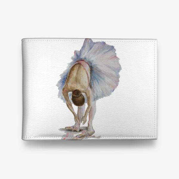 Кошелек «Танцуй. Балерина в пачке »