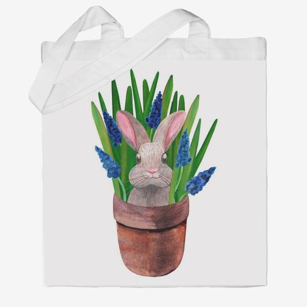 Сумка хб «Милый кролик в горшке с весенними мускари»