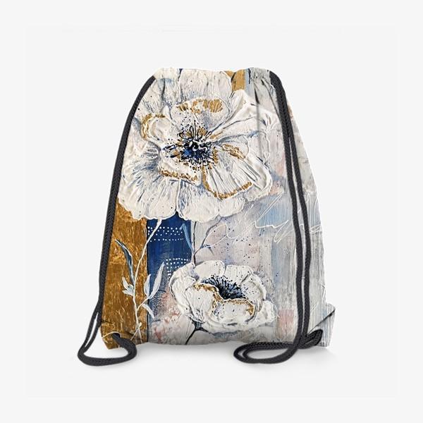 Рюкзак «Живописные цветы»