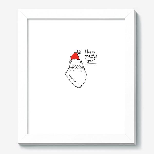 Картина «Happy MEOW year! С новым годом! Кот Дед Мороз»