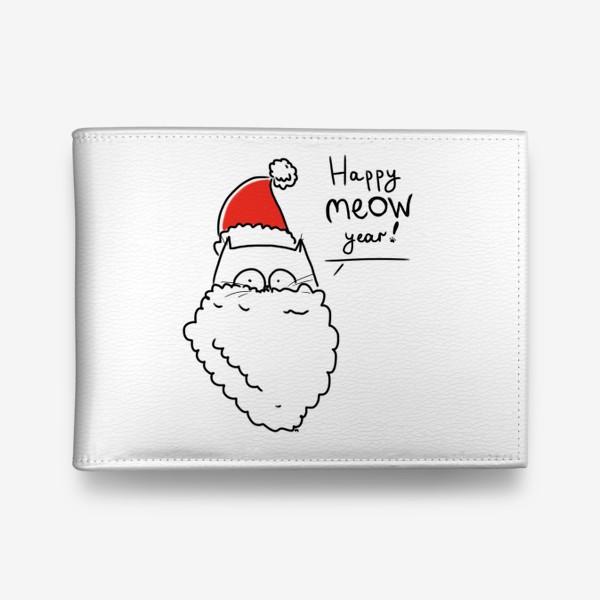 Кошелек «Happy MEOW year! С новым годом! Кот Дед Мороз»