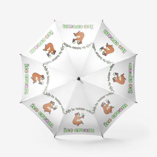 Зонт «Подарок любителю сладкого»