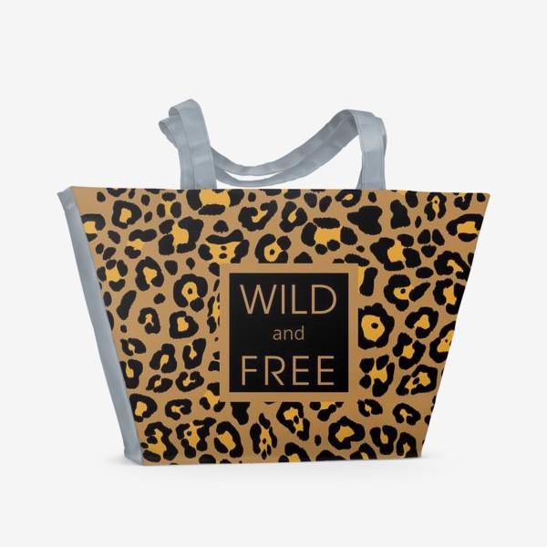 Пляжная сумка «Дикий и свободный»