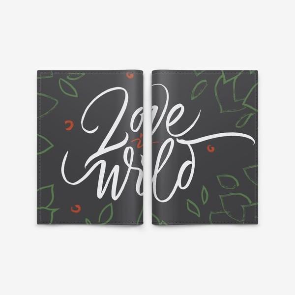 Обложка для паспорта «Love is wild. Любовь не приручить»