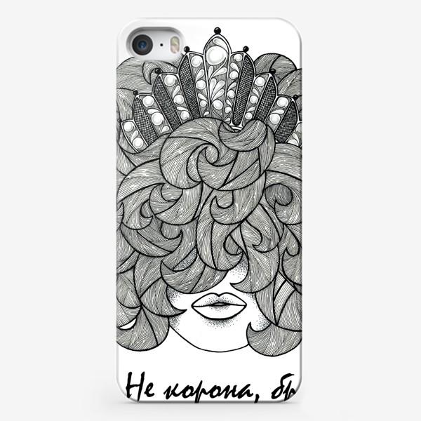 Чехол iPhone «Не корона, бро!»