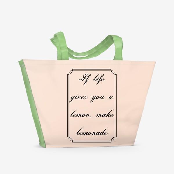 Пляжная сумка «Make lemonade»