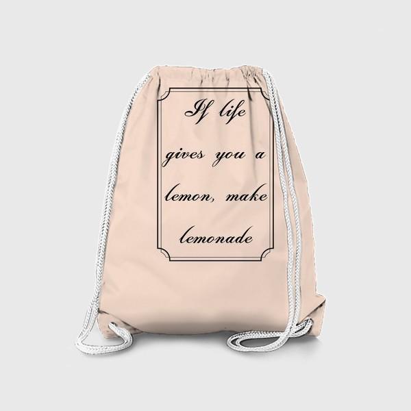 Рюкзак «Make lemonade»