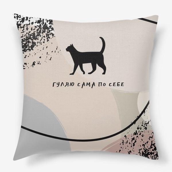 Подушка «Кошка»