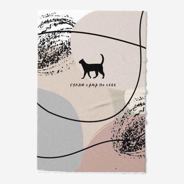 Полотенце «Кошка»