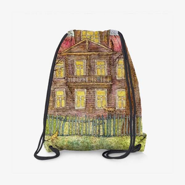 Рюкзак «Осенний дом»