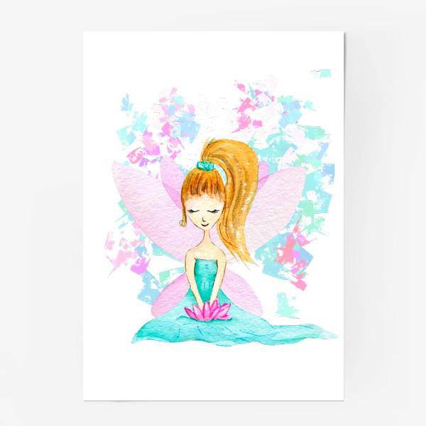 Постер «Акварельная цветочная фея. »