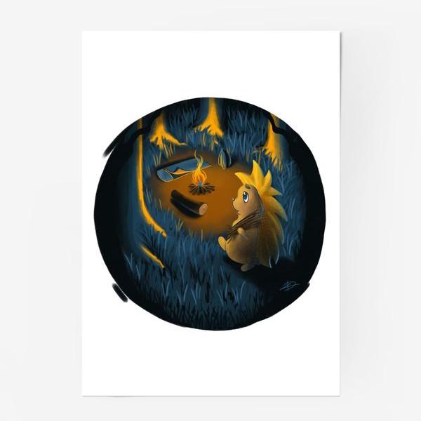 Постер «Ежик в лесу в походе, с костром, рюкзаком и спальником»