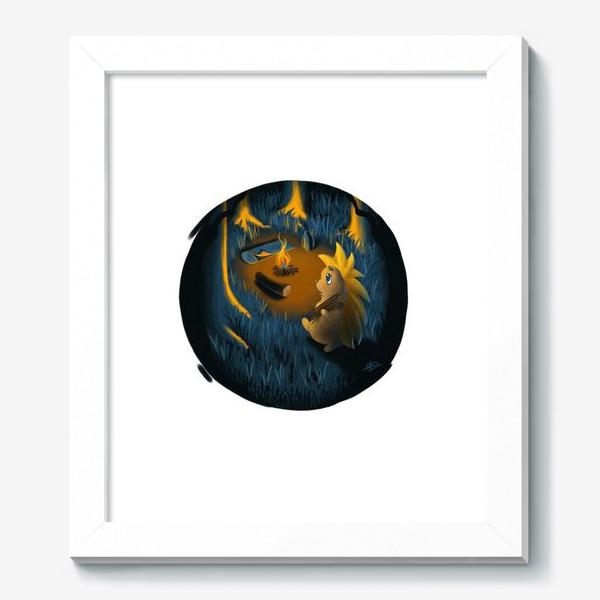 Картина «Ежик в лесу в походе, с костром, рюкзаком и спальником»
