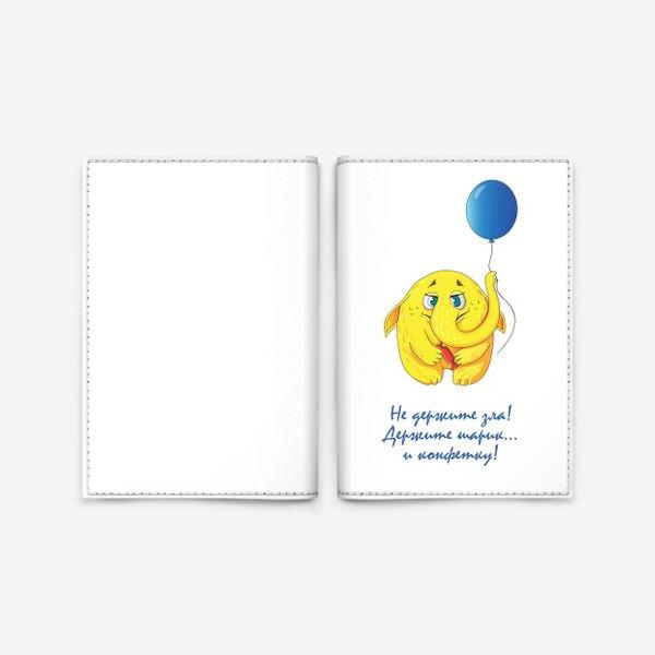 Обложка для паспорта «Не держи зла»