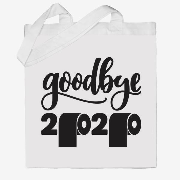 Сумка хб «Прощай 2020! новый год! goodbye 2020»