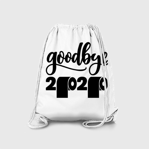 Рюкзак «Прощай 2020! новый год! goodbye 2020»