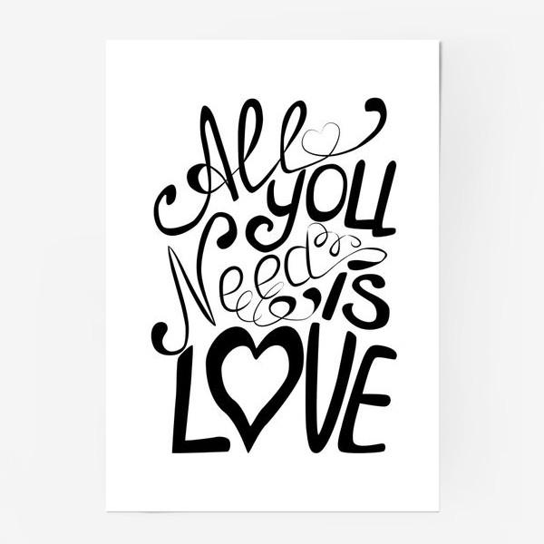 """Постер «Леттеринг """"Все что тебе надо это Любовь""""»"""