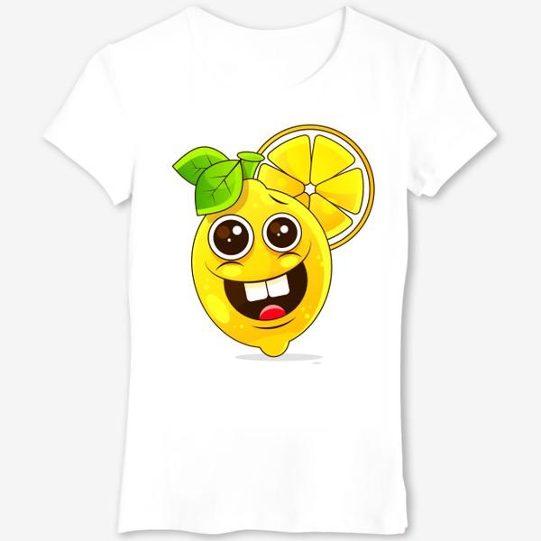 Футболка «cheerful lemon»