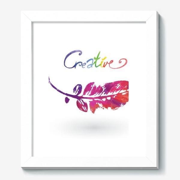 Картина «Creative»