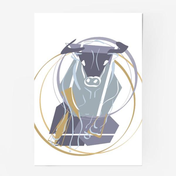 Постер «Бык»