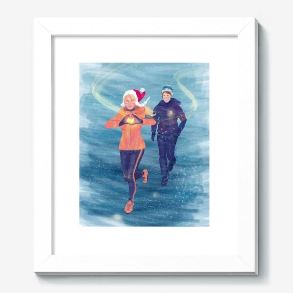 Картина «Беги за добро»