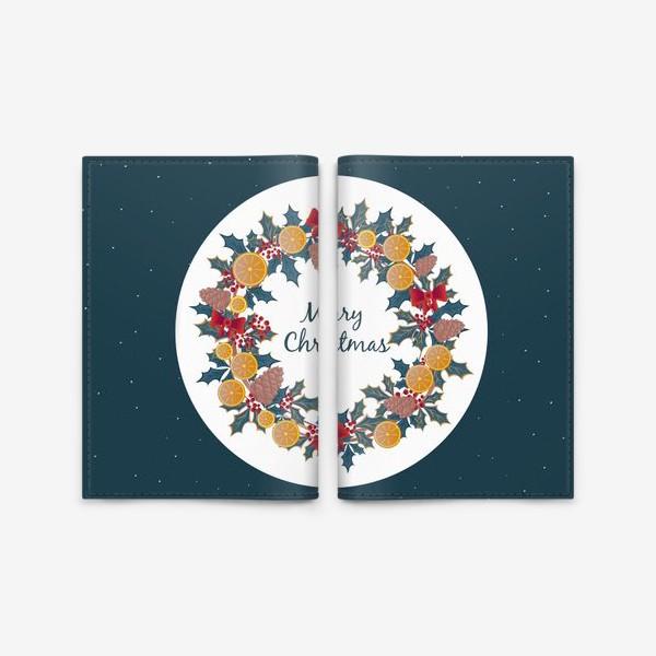 Обложка для паспорта «С Рождеством!»