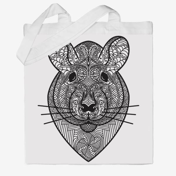 Сумка хб «Узорчатая голова мышки или хомяка . Рисунок крысы с этническим орнаментом. Узор в стиле  дудлинг на мордочке животного»