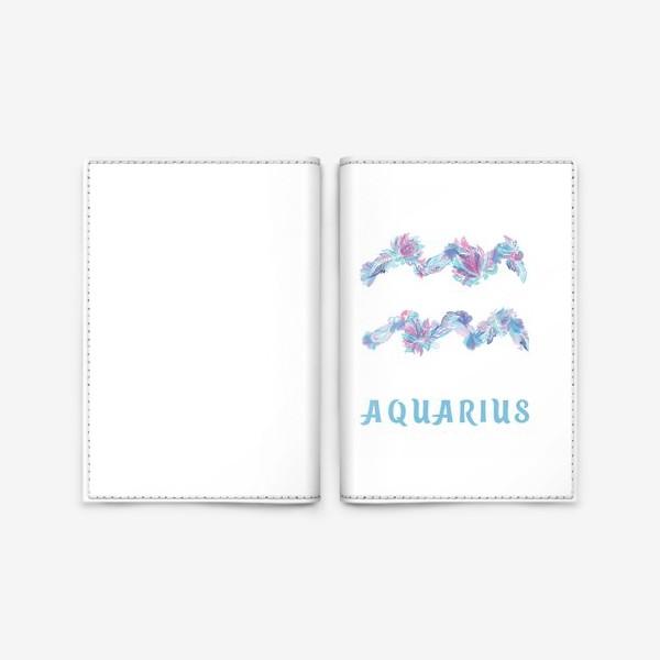 Обложка для паспорта «Водолей»