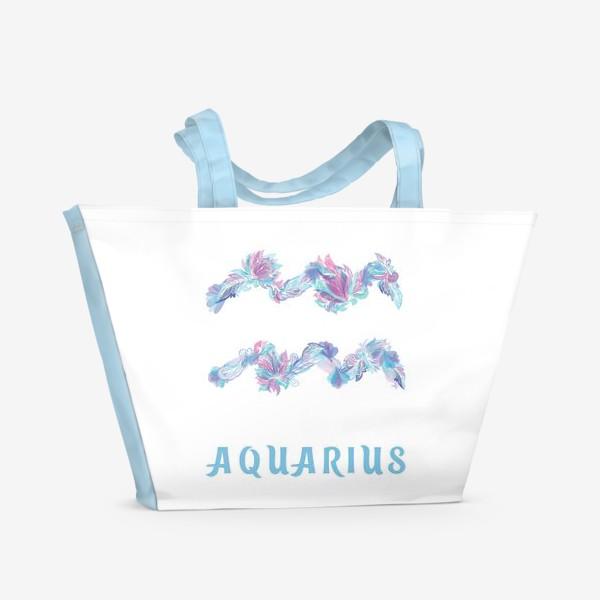 Пляжная сумка «Водолей»